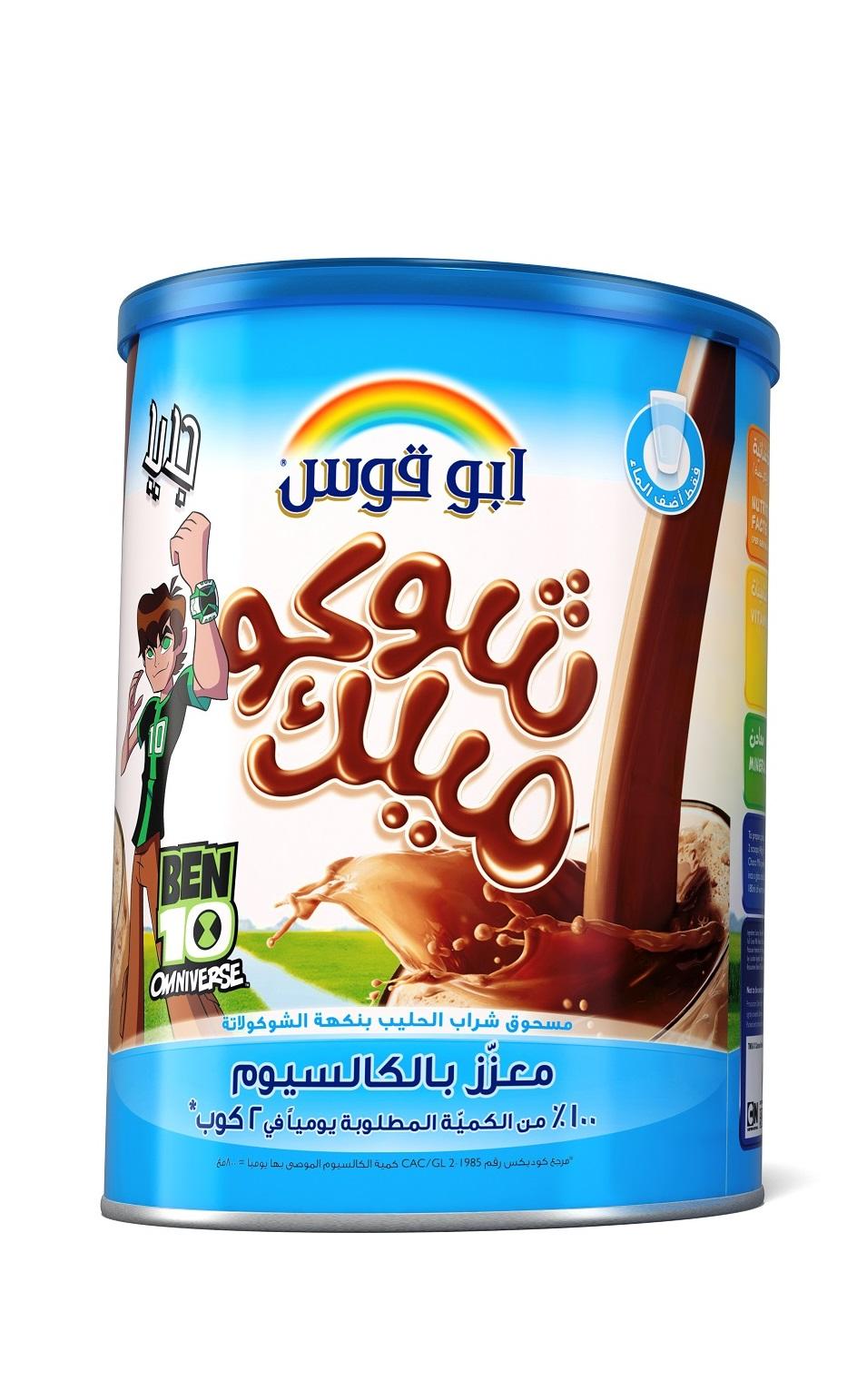 أبو قوس حليب الشوكولاتة حليب سيحبه الأطفال Menafn Com