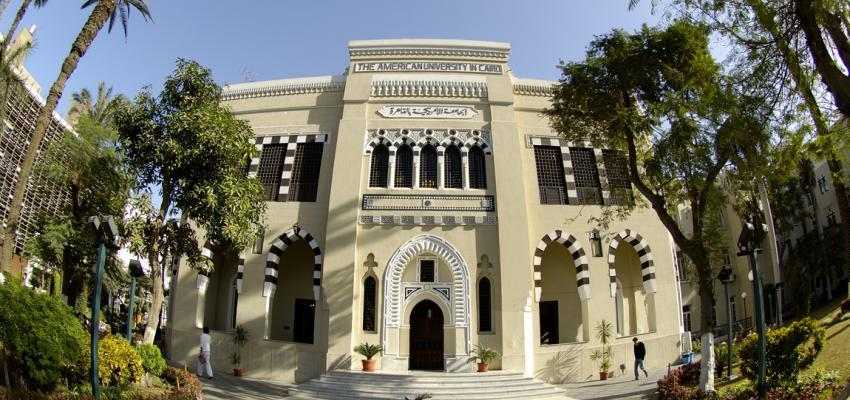 AUC Press donates Egyptology sets to local, international institutions