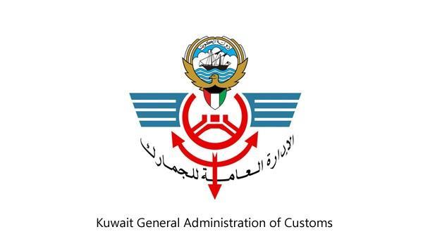 Customs bags KD 21,000 selling seized items | MENAFN COM