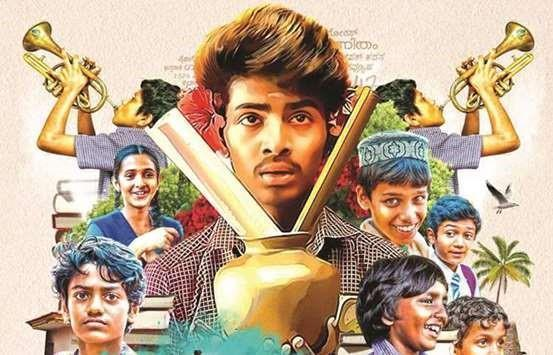Blockbuster Kannada movie releasing soon in Doha | MENAFN COM