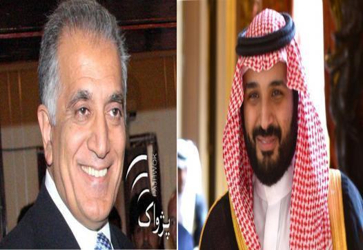Khalilzad meets Saudi crown prince on Afghan peace