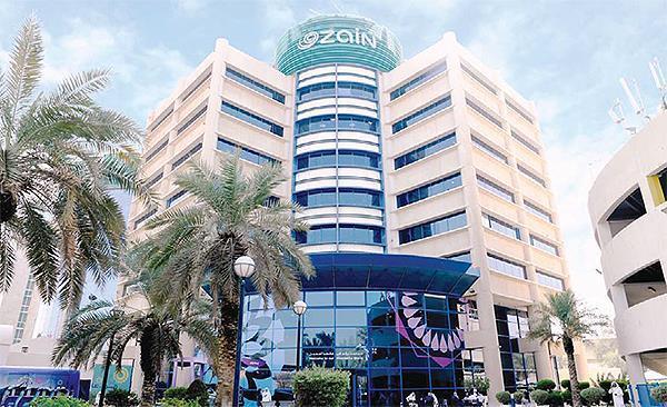Kuwait - Zain reports robust Q3 2018 results   MENAFN COM
