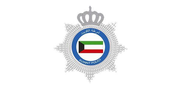 Kuwait - Egyptian caught with drug on airport | MENAFN COM