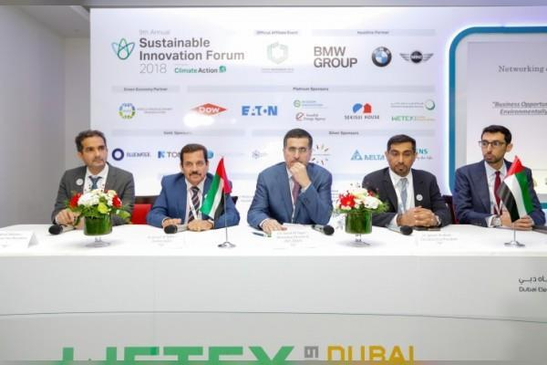 UAE- Saeed Al Tayer launches World Green Economy Report 2018