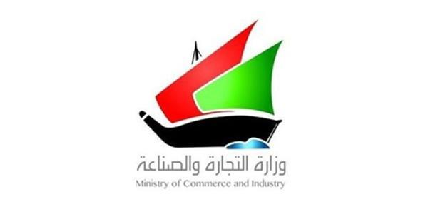 Kuwait- MoCI suspends two firms specialized in marketing, selling
