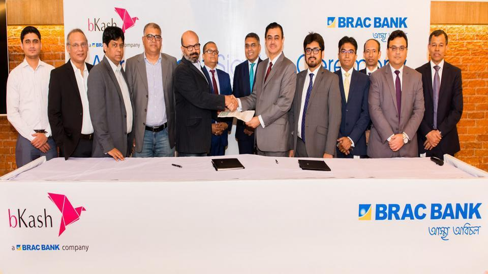 Bangladesh- BRAC Bank & bKash offer fund transfer service between