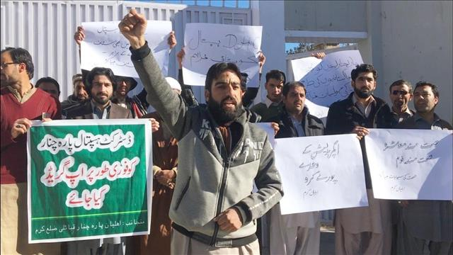 lack of health facilities in pakistan