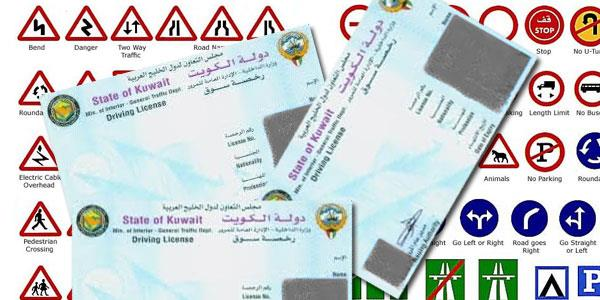Kuwait- Check files of Expat driving 'license' holders at
