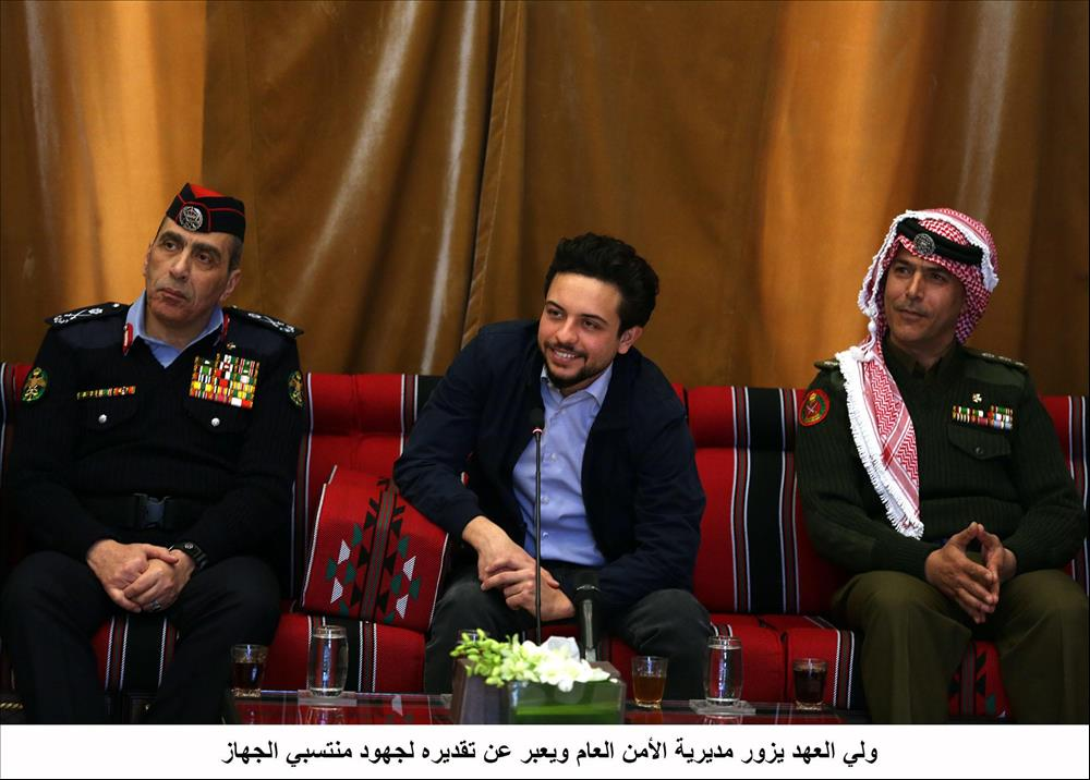 Jordan- Crown Prince visits PSD, expresses appreciation for