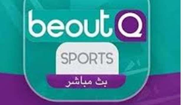 Qatar- Saudis justify piracy through bizarre propaganda | MENAFN COM