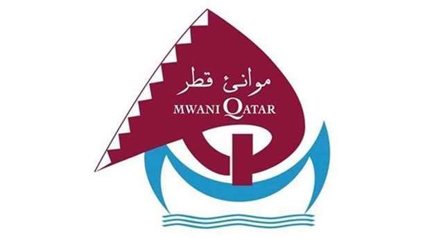Mwani Qatar doubles free storage period at Al-Ruwais Port | MENAFN COM
