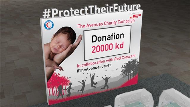 Kuwait- KRCS launches fund campaign for premature babies in