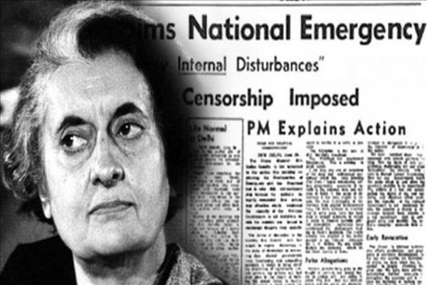 Mysteries Behind Indira Gandhi's Emergency Rule | MENAFN.COM