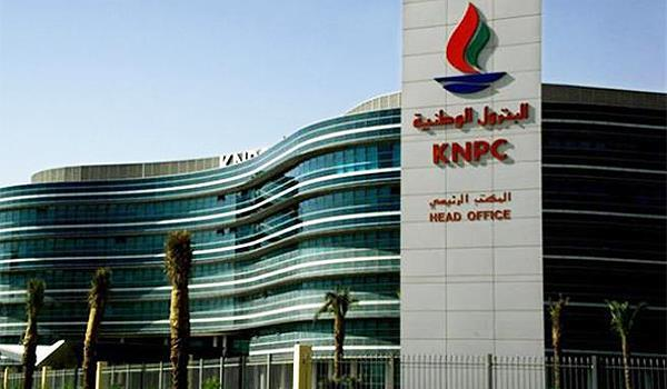 Kuwait - KNPC plans to put 25 projects for 'bidding' during