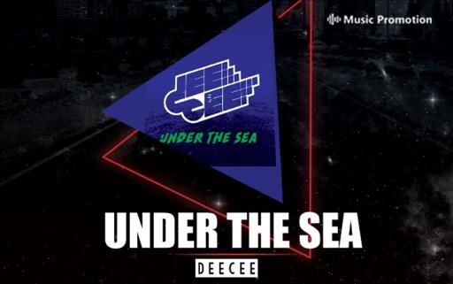 Talented Upcoming Progressive Artist Deecee Has Made the