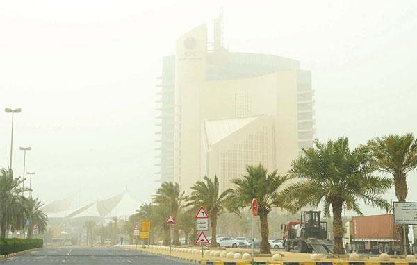 Kuwait City 6th most polluted capital in the world | MENAFN COM