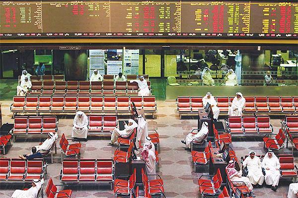 Kuwait index slips into red turf, volume drops | MENAFN COM