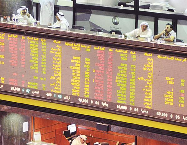 Kuwaiti equities open week on a sober note | MENAFN COM