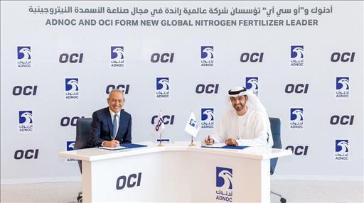 UAE creates fertiliser powerhouse | MENAFN COM