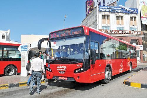 Oman- Mwasalat recognised for its marketing efforts   MENAFN COM