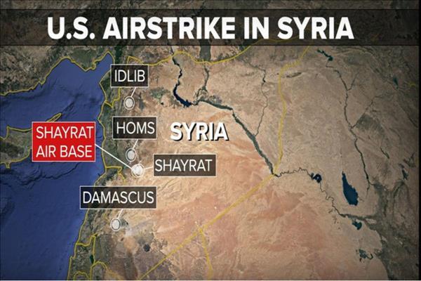Israel Strikes Iranian Targets in Syria, 16 Killed | MENAFN COM