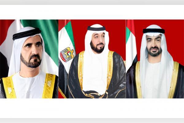 UAE rulers condole King Salman on death of Princess Al Jawhara