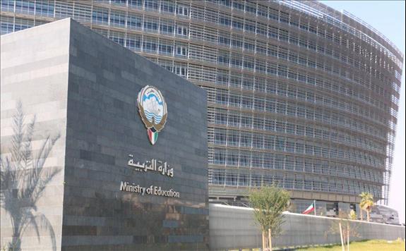 MoE seeking to retrieve money spent 'unlawfully' on citizens