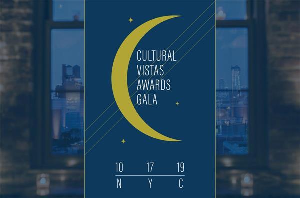 Siemens Healthineers Named Recipient of 2019 Cultural Vistas