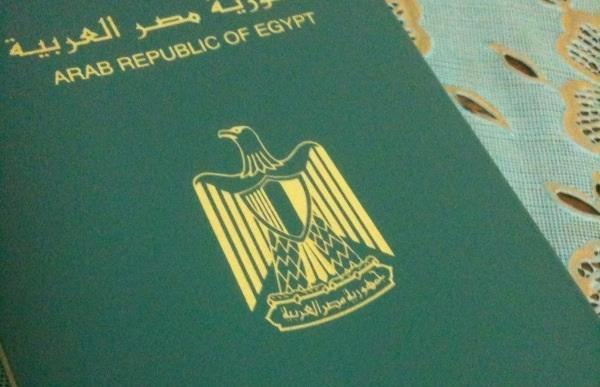 Kuwait- MoH to hire pharmacists from Egypt | MENAFN COM