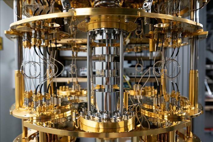 квантовый компьютер фото станешь