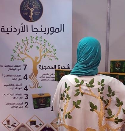 Woman bets on Moringa tree to become Jordan's next