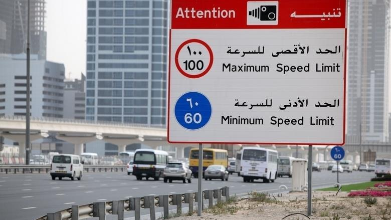 No fines for speeding violations in Dubai? Police issue statement