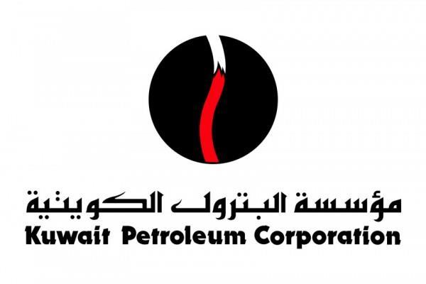Kuwait - KPC picks 15 firms to supply technical staff for