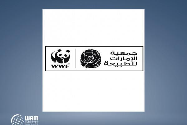 Emirates Nature-WWF urges businesses to protect UAE's water