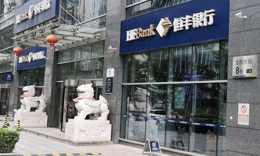 Banking fears add to China's economic headache | MENAFN COM