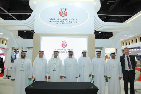 EuroTier Mile East concludes in Abu Dhabi | MENAFN COM