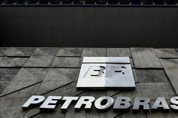 Petrobras puts out RFP for innovative oil industry projects