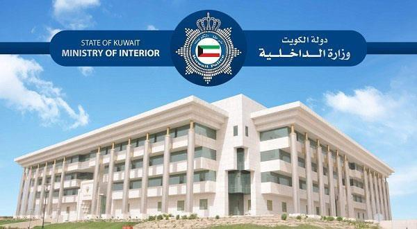 Kuwait - Department clarifies reports on dependent, visit