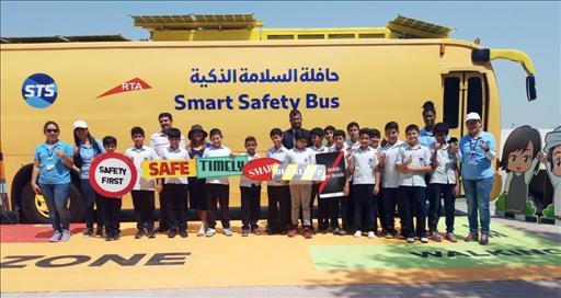 طرق دبي تستقبل العام الدراسي بفعاليات توعوية مبتكرة | MENAFN COM