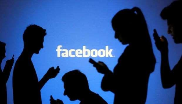 Antitrust probe of Facebook may be first step against Big