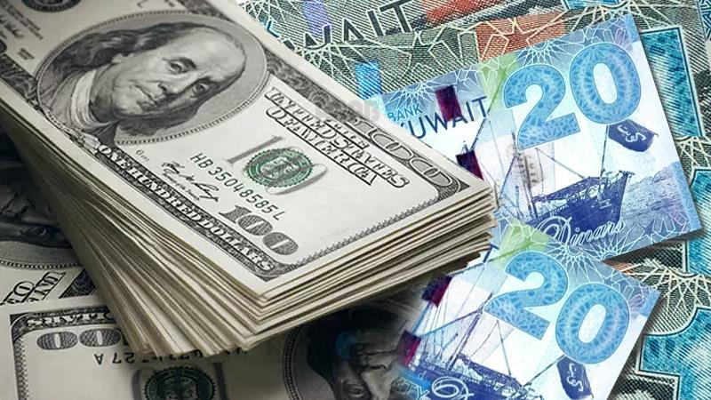 Pay Higher Interest For Kuwaiti Dinar