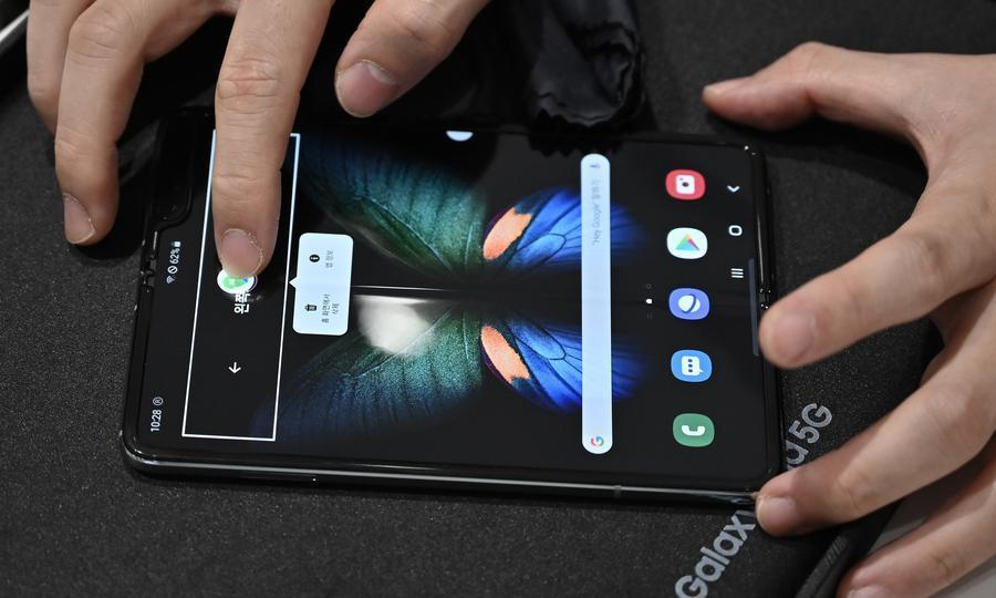 Samsung works with Google to provide apps with the foldable