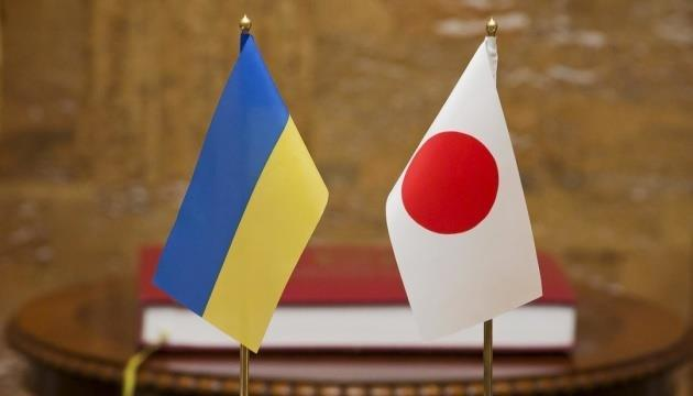 Ukraine- Japan to assist Donetsk region in implementation of educational, medical and economic projects - MENAFN.COM