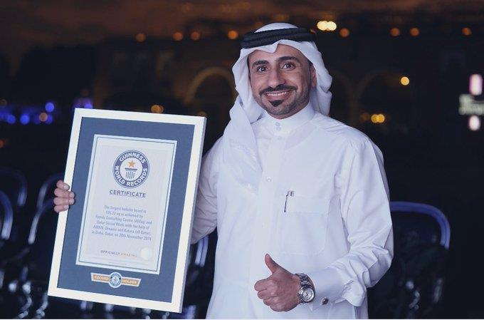 Guinness World Record for bulletin board with children's wishes in Qatar | MENAFN.COM