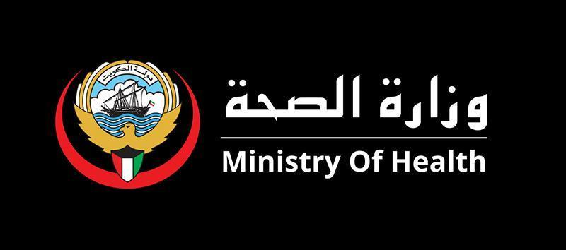 Kuwait Moh Owes Gulf Insurance Kd 57mln For Afia Policy Menafn Com