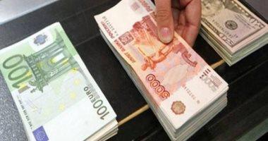مصر- أسعار العملات فى السعودية اليوم الأربعاء.. و1دولار أمريكى بـ 3.75 ريال  سعودى | MENAFN.COM