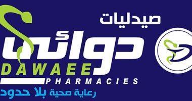 مصر- فشل صفقة الاستحواذ على سلسلة صيدليات دوائي مقابل 800 مليون جنيه |  MENAFN.COM