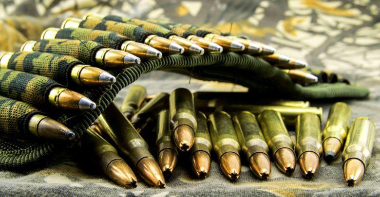 76mm Camouflage Ammunition Market Growth Overview by Top Key Players -  Nexter (France), Vista Outdoor Inc. (US), and Rheinmetall AG (Germany) |  MENAFN.COM