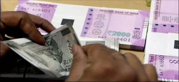 UAE- Indian rupee slips ahead of budget, touches 19.46 vs dirham |  MENAFN.COM