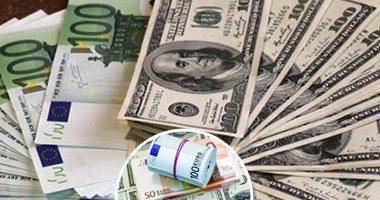 مصر أسعار العملات فى السعودية اليوم الخميس و1 يورو بـ 4 08 ريال